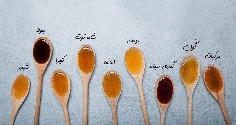 عسل خود بافت